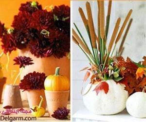 چند اصل برای دکوراسیون فصل پاییز