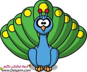 قصه کودکانه دم طاووس