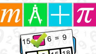 بازی ریاضی آنلاین