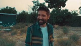 موزیک ویدیو جدید کنارم باش از حمید هیراد