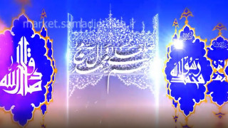 کلیپ تولد حضرت محمد وامام صادق