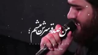 دانلود کلیپ شهادت امام حسن مجتبی