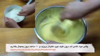 طرز تهیه بستنی خانگی مرحله به مرحله