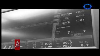 دانلود فیلم مستند داغ عشق قسمت ۲ ساخته شده توسط بابک خرمدین