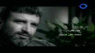 دانلود فیلم مستند داغ عشق قسمت ۴ ساخته شده توسط بابک خرمدین
