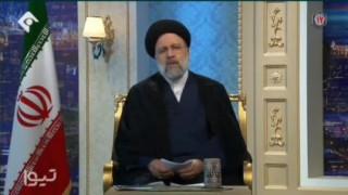 ابراهیم رئیسی: نان و گوشت و سفره مردم نباید وابسته به ارز باشد