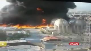 فیلم لحظه آتش سوزی پالایشگاه تهران - انفجار پالایشگاه از دوربین مدار بسته