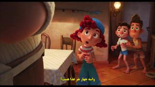 دانلود انیمیشن لوکا Luca با زیرنویس فارسی