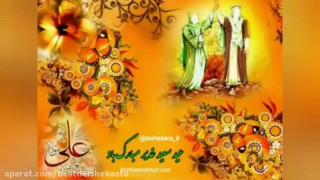 دانلود کلیپ عید غدیر شاد برای استوری