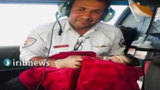 تولد نوزاد برفراز آسمان ایران