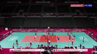 خلاصه والیبال المپیک توکیو لهستان ۲ - ۳ فرانسه