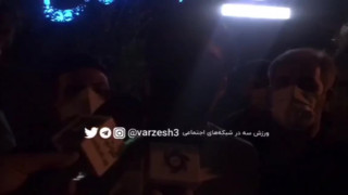 مصاحبه با فرهاد مجیدی درمورد مذاکره با بازکنان استقلال