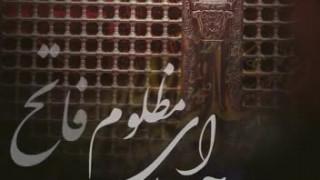 کلیپ کوتاه حیدر حیدر محمود کریمی