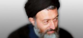 ۲ آبان ۱۳۰۷ زادروز شهید مظلوم، آیت الله دکتر بهشتی