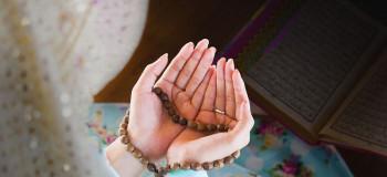 علت مستجاب نشدن دعا چیست ؟