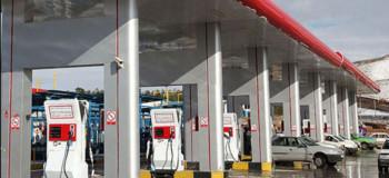آدرس و تلفن جایگاه های سوخت ناحیه شیراز