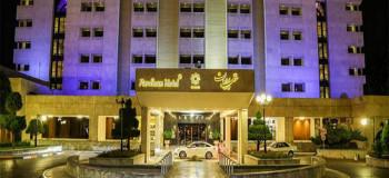 معرفی ۲۰ هتل (۲ تا ۵ ستاره) مشهد + آدرس و تلفن