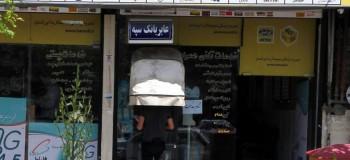 لیست نام و آدرس دفاتر پیشخوان دولت منطقه ۲ تهران