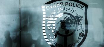 آدرس و تلفن دفاتر پلیس فتا در استان خراسان شمالی