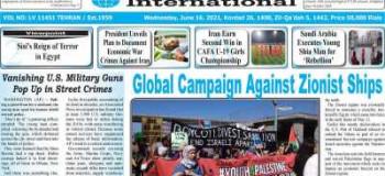 عناوین روزنامه kayhan International