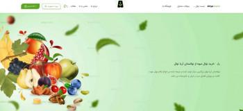آریا نهال از سایت جدیدش رو نمایی کرد