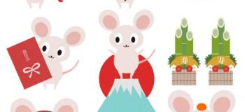 تصاویر موش برای سال موش !