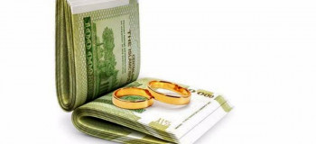 آیا خرید و فروش وام ازدواج قانونی است؟