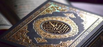 نام اولین معلم قرآن چیست ؟