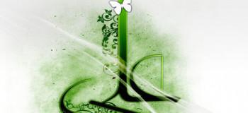 ۴۰ حدیث آموزنده در مورد عید غدیر