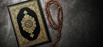 فهرست کامل اسامی سوره های قرآن به ترتیب