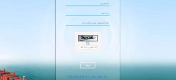 ثبت نام در سامانه جامع امور گمرکی (epl.irica.gov.ir)