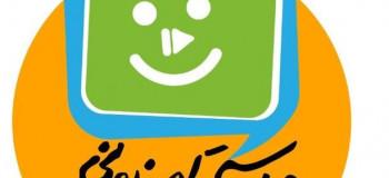 جدول پخش مدرسه تلویزیونی ایران از شنبه ۱۴۰۰/۷/۲۴ تا ۱۴۰۰/۷/۲۹