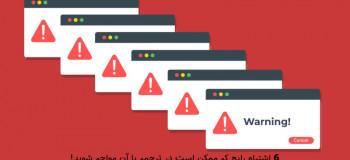 ۶ اشتباه مهلک ترجمه که باید از آنها دوری کنید!
