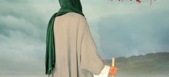 انشا امام زمان : ۱۰ انشا بسیار زیبا درباره امامت امام زمان (عج)