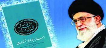 حکم رهبر (حضرت آیتالله خامنهای) در خصوص نگاه به نامحرم