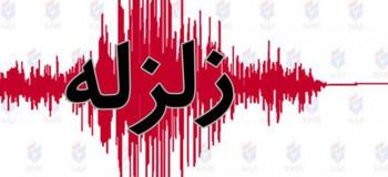 زلزله ۳.۴ ریشتری مرز تهران و استان مرکزی را لرزاند
