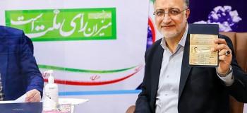 زندگینامه علیرضا زاکانی: رزومه و بیوگرافی علیرضا زاکانی و همسرش