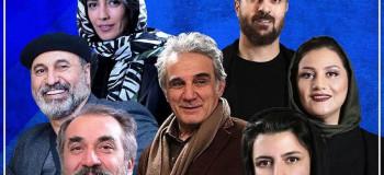 معرفی سریال شبکه مخفی زنان، بازیگران و زمان پخش