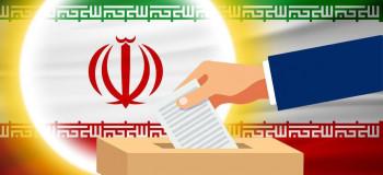 نتایج انتخابات شورای شهر اراک ۱۴۰۰ + اسامی و تعداد آرا