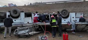 ۲۰ کشته و زخمی در حادثه اتوبوس محور هراز