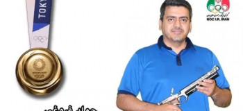 بیوگرافی جواد فروغی قهرمان تیراندازی در المپیک توکیو