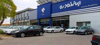جزئیات و شرایط فروش فوق العاده ایران خودرو مرحله ۲۲