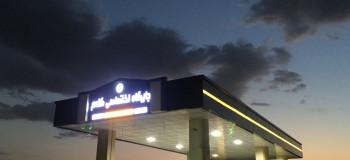 آدرس و شماره تلفن پمپ بنزین مشهد