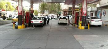 آدرس و تلفن جایگاه های پمپ بنزین اسلامشهر تهران