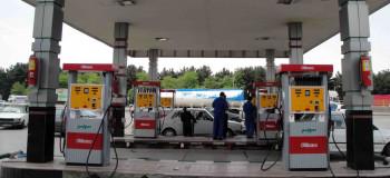 آدرس و تلفن جایگاه های پمپ بنزین ورامین تهران