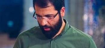 دانلود مداحی پدرم خادم دربار حسین همراه با متن نوحه