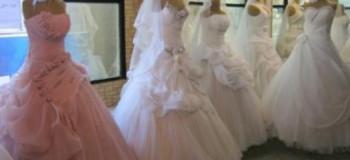 آدرس و تلفن مزون های لباس عروس همدان