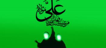 ۱۵ متن و پیام تبریک عید غدیر به عربی همراه با ترجمه