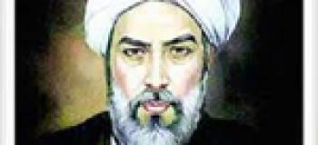تولد صدرالدین شیرازی متفکر بزرگ اسلامی معروف به ملاصدرا(۹۸۰ق)