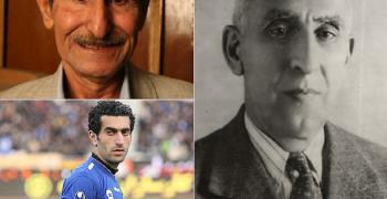 چهره های مشهور متولد امروز 26 خرداد